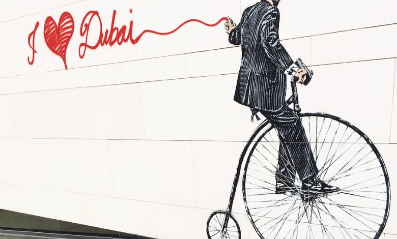 Photo of The Dubai Cycling Guide: Essential Riding Advice for Biking Enthusiasts
